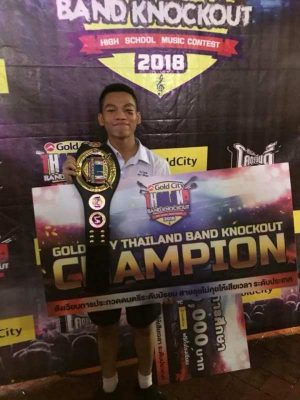 Boy under HHNFT supervision wins music competition