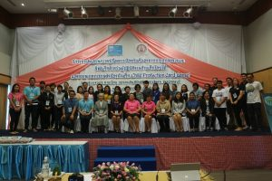 HHN Foundation Thailand hosts Child Protection Card Game training session for 50 participants nationwide